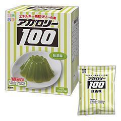 アガロリー100 抹茶味