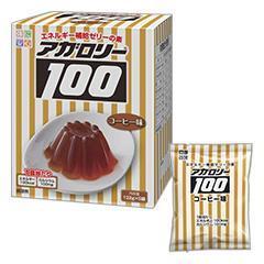 アガロリー100 コーヒー味