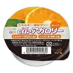 カップアガロリー オレンジ