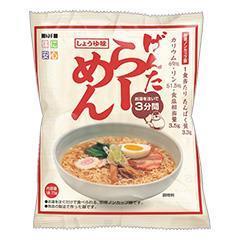 即席ノンカップ麺げんたらーめん(スープ付き) しょうゆ味