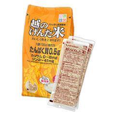 越のげんた米