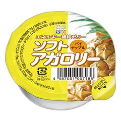 ソフトアガロリー パイナップル
