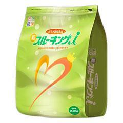 新スルーキングi(アイ) 2.2kg