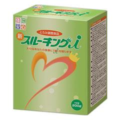 新スルーキングi(アイ) 200g