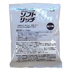 ソフトリッチFe&Zn 黒ゴマ味