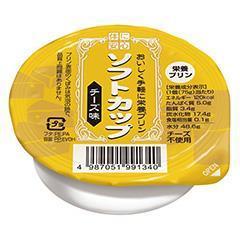 ソフトカップ チーズ味