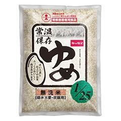 常温保存キッセイゆめ1/25(炊飯米)