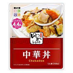 ゆめシリーズ 中華丼