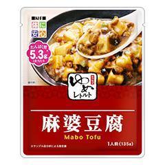 ゆめシリーズ 麻婆豆腐