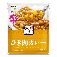 ゆめシリーズ ひき肉カレー