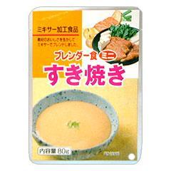 ブレンダー食ミニ すき焼き