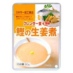 ブレンダー食ミニ 鰹の生姜煮