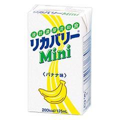 リカバリーMini バナナ味