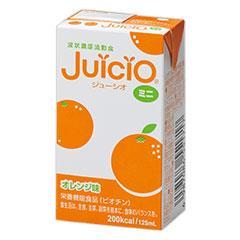 JuiciO(ジューシオ)ミニ オレンジ味