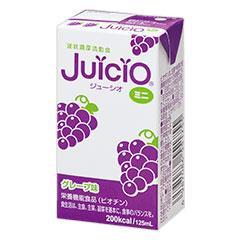 JuiciO(ジューシオ)ミニ グレープ味