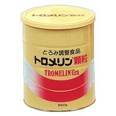 トロメリン顆粒 550g