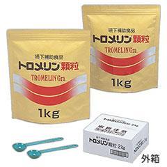 トロメリン顆粒 1kg×2