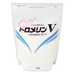 トロメリンV(ブイ) 1kg