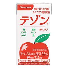テゾン アップル風味