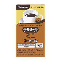 テルミールミニ コーヒー味