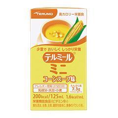 テルミールミニ コーンスープ味