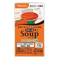 テルミールミニSoup(スープ) トマトスープ味