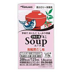 テルミールミニSoup(スープ) 和風鰹だし味