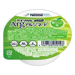アイソカル・ジェリーArg 青りんご味