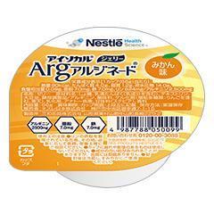 アイソカル・ジェリーArg みかん味