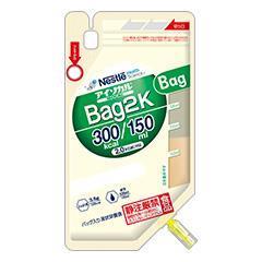 アイソカル・Bag 2K 150ml