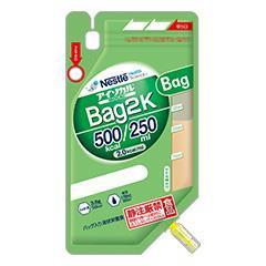 アイソカル・Bag 2K 250ml