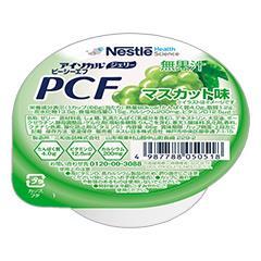 アイソカル・ジェリーPCF マスカット味