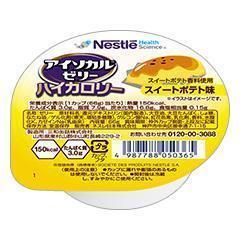 アイソカル・ゼリー ハイカロリー スイートポテト味