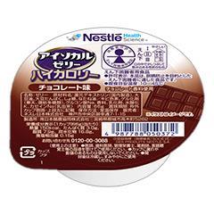 アイソカル・ゼリー ハイカロリー チョコレート味