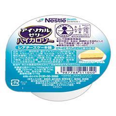 アイソカル・ゼリー ハイカロリー レアチーズケーキ味