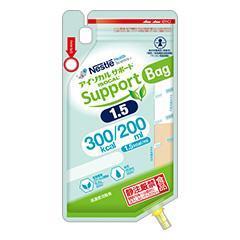 アイソカル・サポート1.5 Bag 300kcal