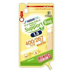 アイソカル・サポート1.5 Bag 400kcal