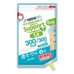 アイソカル・サポート 1.0Bag 300kcal