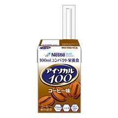 アイソカル・100 コーヒー味
