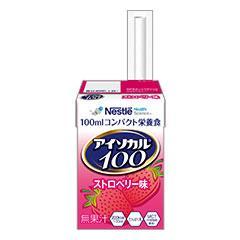 アイソカル・100 ストロベリー味