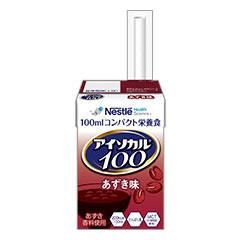 アイソカル・100 あずき味