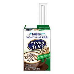アイソカル・100 カフェモカ味