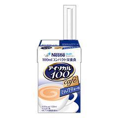 アイソカル・100 ミルクティー味