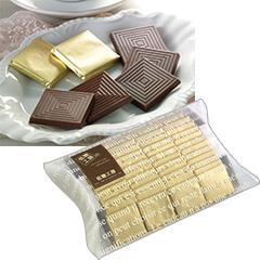 糖質オフ スイートチョコレート