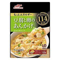 もっとエネルギー 豆腐と卵のあんかけ