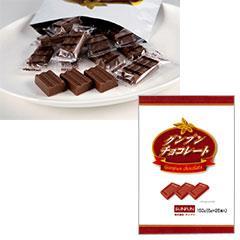 グンプン チョコレート