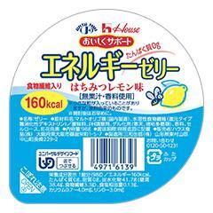 おいしくサポートエネルギーゼリー はちみつレモン味