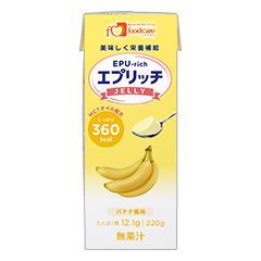 エプリッチゼリー バナナ風味