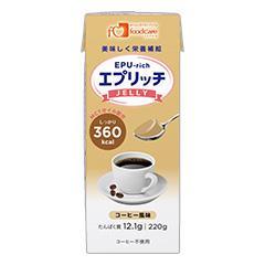 エプリッチゼリー コーヒー風味