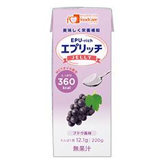 エプリッチゼリー ブドウ風味